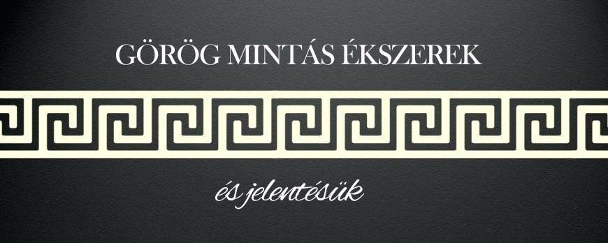 Görög mintás ékszerek és jelentésük